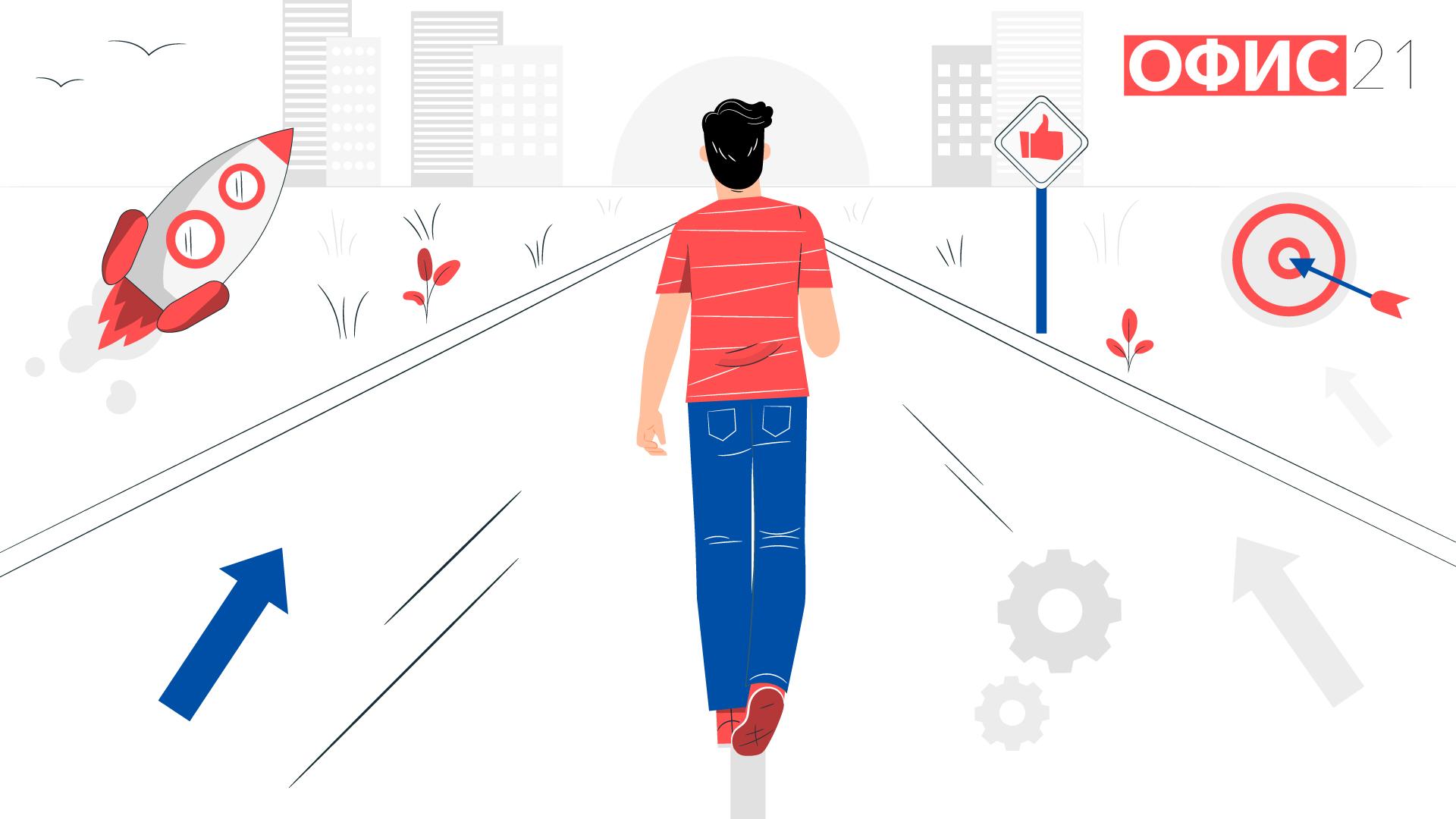 Автоматизация в CRM