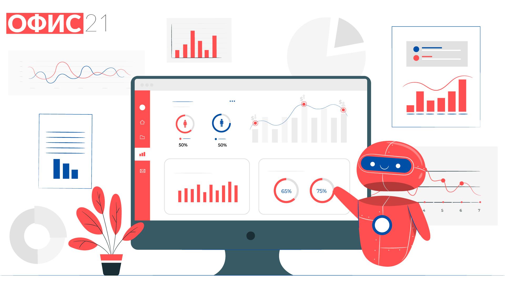 Автоматизация продаж через CRM